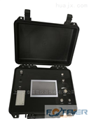 智能型便携式露点仪