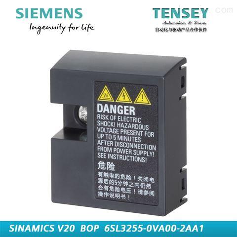 西门子变频器6SL32110AB112UB1
