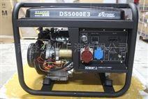 工地施工萨登5KW汽油发电机