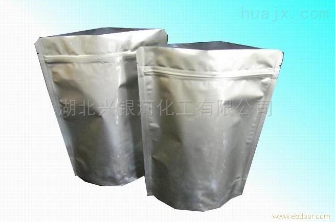 盐酸萘甲唑啉原料药生产厂家价格