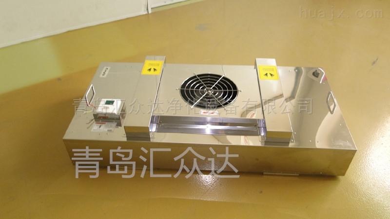 净化实验室风机过滤器机组(FFU)送风方案
