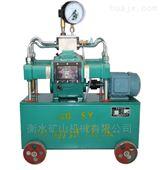 试压泵的安全正确操作