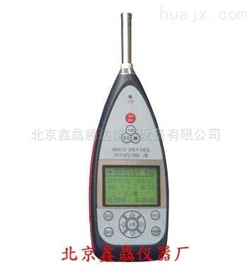 DT-8850声级计(噪音计)