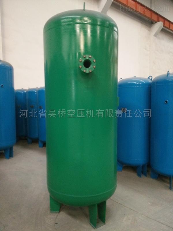 储气罐 1