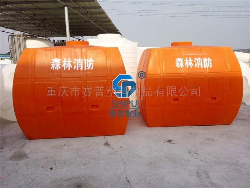 供应重庆3吨卧式槽罐厂家