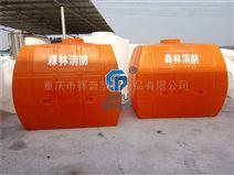 供应化工卧式贮罐厂家