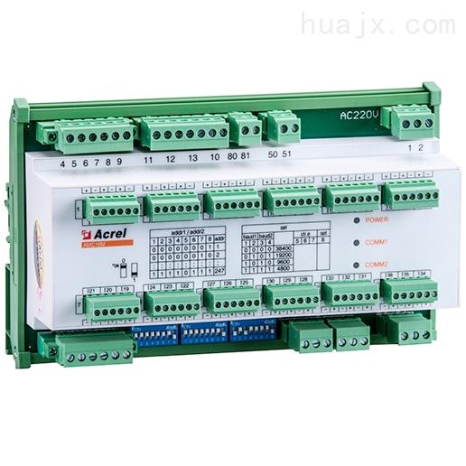 安科瑞 AMC16B-1I9 多回路监控装置