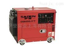 萨登DS6000JY柴油发电机