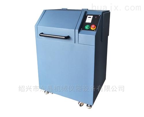 A5-ZM100振动磨