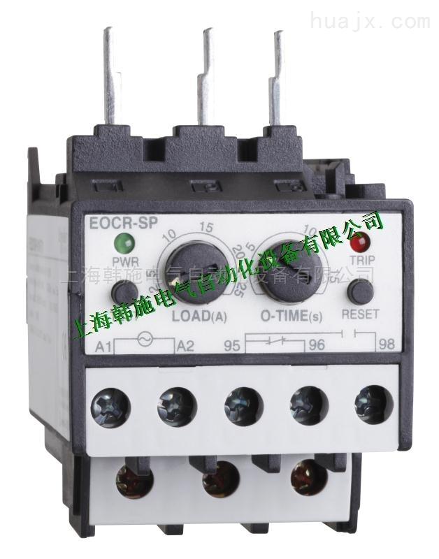 施耐德(原韩国三和)EOCR-SP电子继电器