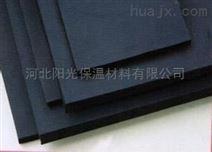 橡塑管厂家,橡塑保温管型号
