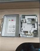 1分16芯光分路器箱|外贸款