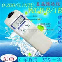 L88/900PM型亮度计