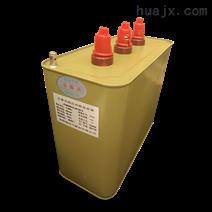 安科瑞 共补式并联自愈式低压电容器