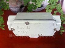 BHC-G3/4底三通防爆分线盒