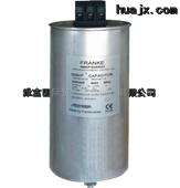 德国FRANKE电抗器低压高压