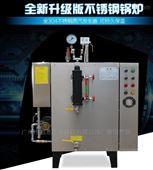 上海旭恩厂家电蒸汽发生器锅炉促销