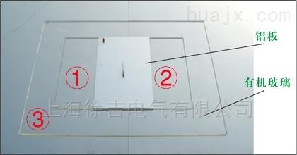 带电作业用绝缘垫耐压试验电极