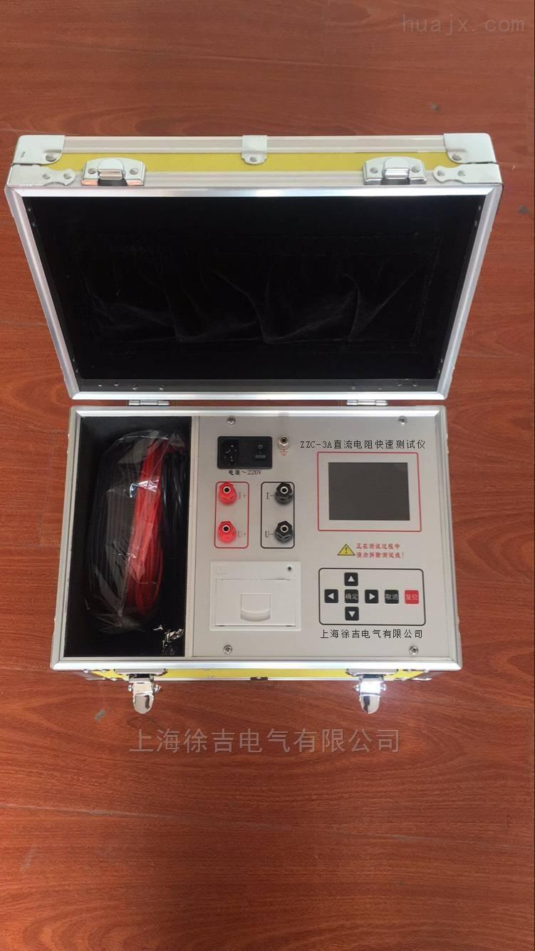长沙特价供应直流电阻快速测试仪