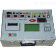 YGKZC-II型西安特价供应高压开关机械特性试验用电源箱