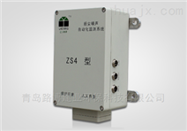 BR-ZS4在线式噪声扬尘监测系统