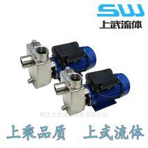 HBFX型不锈钢自吸泵 耐腐蚀离心泵
