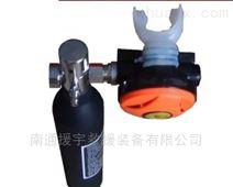 应急逃生呼吸器 应急潜水逃生气瓶