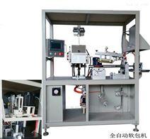 ZC-ZL7玻璃胶灌装机