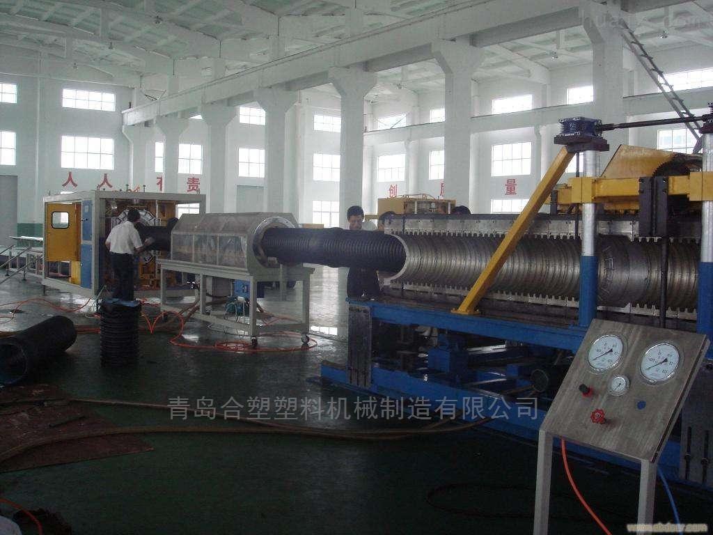 大口径中空壁缠绕管生产线厂家青岛合塑