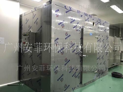 沈阳化工原料英鹏防爆冷库