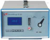 烟气总排量非分散式红外吸收法在线监测系统