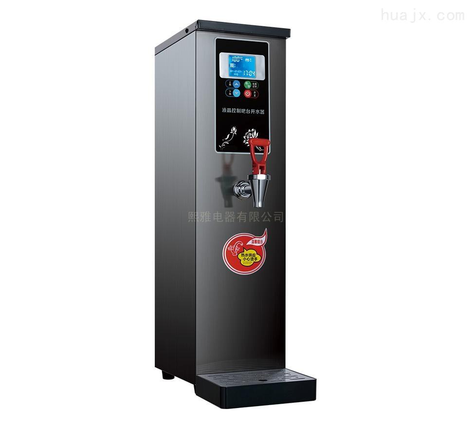 熙雅电器单龙头液晶吧台开水器吧台设备