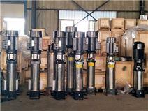 厂家供应机床泵CDL立式多级离心泵
