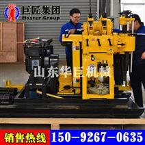 打水井钻机200米型地质勘探钻机液压凿岩钻