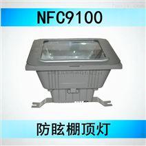 泛光灯J150W(正方形)海洋王加油站灯具