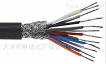 生产厂家 天津HPVV 150*2*0.5通信电缆