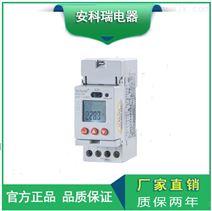 单相电能表10(60)A DDSD1352,安科瑞