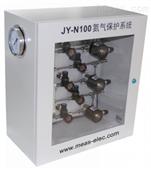 JY-N100氮气保护系统