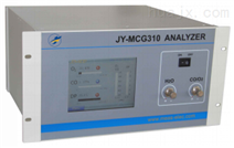 JY-MCG310多组份气体分析仪