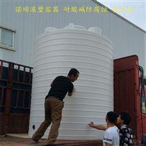 10000升耐酸碱搅拌罐分销商