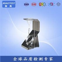 织物沾水度仪-GB/T4745-1997