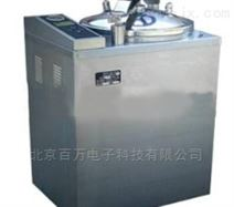 全自动微机型立式压力蒸汽灭菌器