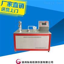 非织造布受压吸收性能测定仪GB/T 24218