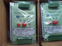 TM302-A01-B00-C00-D00-E01-F00-G00变送器