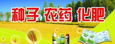 我国将持续推进化肥农药等农业投入品减量