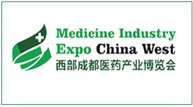【成都药交会】2018西部(成都)医药产业博览会