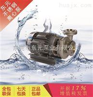 耐酸不锈钢泵,防酸泵价格,东元牌物超所值