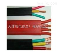 耐低温阻燃电缆ZR-YVFR《零下40度》ZR-YVFR