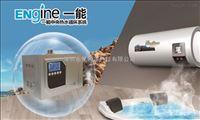 一能热水循环水泵适用热水器