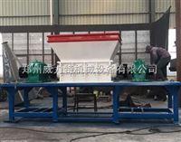 双轴撕碎机价格 板材撕碎设备生产厂家